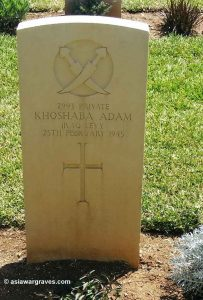 This 'grave marker' is of Portland Stone and can be found in Plot B, Row A, Grave 4 of Khayat Beach War Cemetery, Haifa, Israel. 2993 Private KHOSHABA ADAM served with the RAF Iraq Levies during WW2 and died on Sunday 25th February 1945. Records show that he is one of 5 men, all of whom served with RAF Iraq Levies, and all of whom found their final resting place in this cemetery.