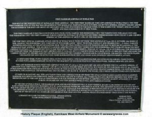 History Plaque (English), Kamikaze West Airfield Monument © asiawargraves.com