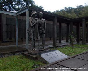 ''Mates'', Kinkaseki-Taiwan POW Memorial, Jinguashi, Taiwan, ROC © asiawargraves.com