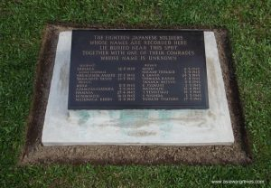 Memorial to 19 Japanese soldiers, CWGC Chittagong War Cemetery, Bangladesh
