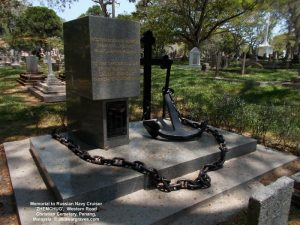 Memorial to Russian Navy Cruiser 'ZHEMCHUG' Western Road Christian Cemetery, Penang, Malaysia