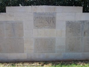 Some of the names on the Egyptian Labour Corps Memorial 1914-1918, CWGC Beirut, Lebanon © asiawargraves.com
