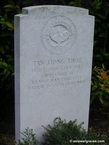 TAN TIONG THOR - Supervisor - Kranji War Cemetery (1950-1971) © ASIAWARGRAVES.COM
