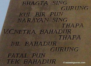 Thapa N.B., Victoria Cross, Rangoon Memorial - Face 63, Taukkyan War Cemetery, Myanmar, Burma