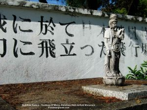 Buddhist Kannon - Goddess Of Mercy -Kamikaze West Airfield Monument © asiawargraves.com