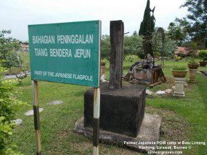 Former Japanese POW camp at Batu Lintang, Kuching, Sarawak, Borneo