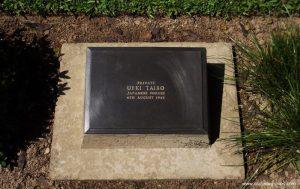 Grave marker of Private UEKI TAISO, Japanese Forces, CWGC Maynamati War Cemetery, Bangladesh