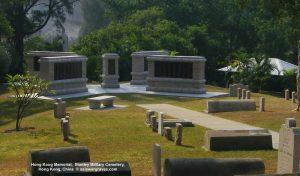 Hong Kong Memorial, Stanley Military Cemetery, Hong Kong, China