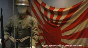 Japanese Naval Ensign 'Rising Sun' inside Hong Kong Museum Of Coastal Defence, Hong Kong, China