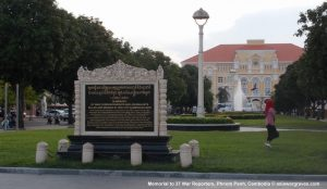 Memorial to 37 War Reporters, Phnom Penh, Cambodia
