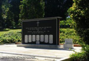 Terendak Memorial Wall and Nanga Gatt Memorial Sarawak, Malacca, Malaysia