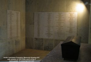 View inside Yokohama Cremation Memorial showing Urn and 6 of the 9 name-panels.