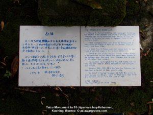Yaizu Monument to 81 Japanese boy-fishermen, Kuching, Borneo